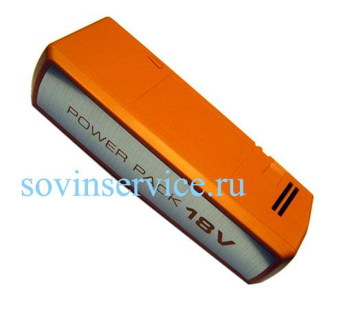 9001669481 - Аккумулятор ZE035 18V к пылесосам Electrolux ZB5010