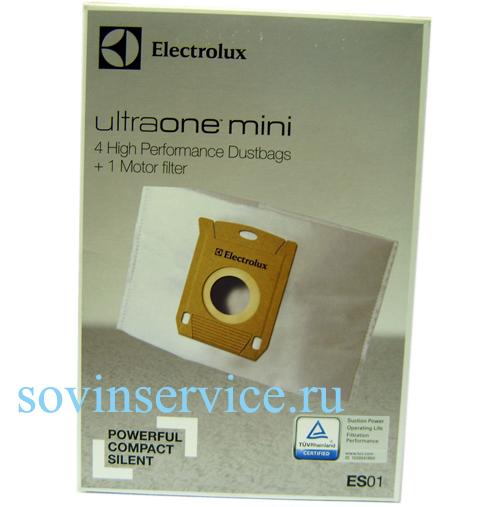 9001670109 - Мешки ES01 Ultramini (4 мешка + 1 моторный фильтр) к пылесосам Electrolux UMORIGIN