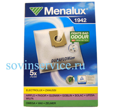 9001670778 - Мешки <b>1942</b> (5 + 1 микрофильтр) к пылесосам Electrolux и Zanussi