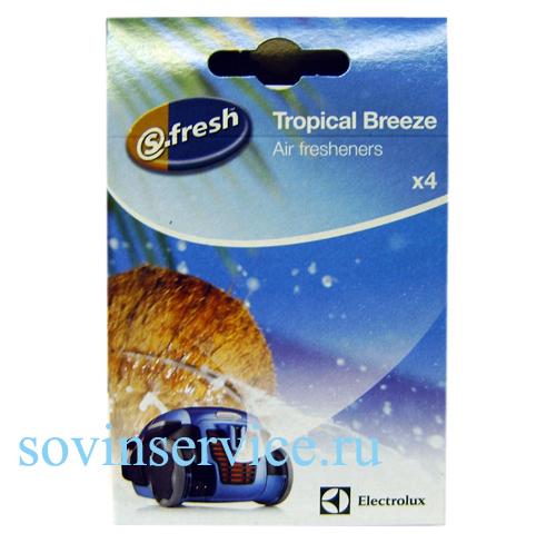 9001677799 - Ароматизатор для пылесоса ESCO 4S FRESH TROPICAL BREEZE тропический бриз