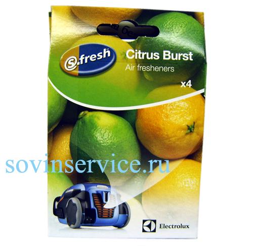 9001677807 - Ароматизатор для пылесоса ES MA Citrus Burst цитрусовый взрыв (4 пакетика) Electrolux