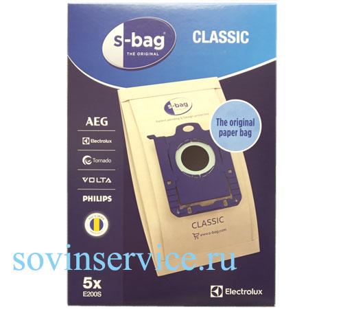 9001684621 - <b>E200S s-bag</b> Мешки бумажные (5 шт.) <b>CLASSIC</b>