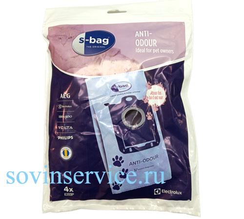 9001688291 - <b>E203P s-bag (4 шт.)</b> Мешки синтетические  <b>ANTI ODOUR</b>