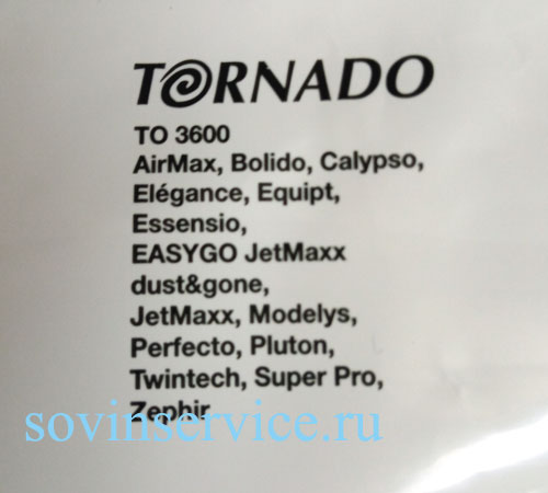 9001688309 - <b>E201P s-bag</b> Мешки  <b>Long Performance</b> (4 ш.короб.) к пылесосам Electrolux, AEG, Tornado, Volta, Philips