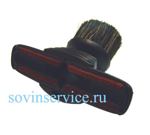 9001956540 - Насадка комбинированная ZE030N 32 мм к пылесосам Electrolux