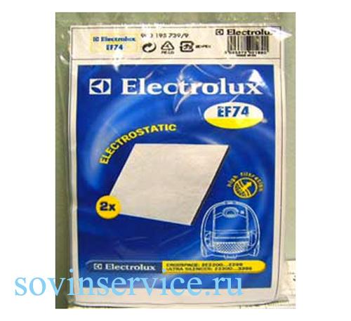 9001957399 - Фильтр EF74 к пылесосам Electrolux и AEG