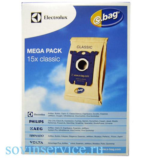 9001967695 - Мешки бумажные E200M (15 шт.) CLASSIC в картонной упаковке к пылесосам Electrolux, AEG