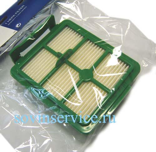 9002563592 - Фильтр HEPA EF185 к пылесосам Electrolux Z5021 Intensity catin Cayenne