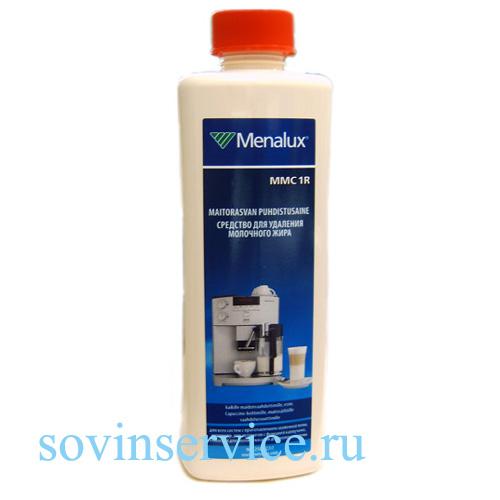 9002564277 - Средство для удаления молочного жира MMC1R