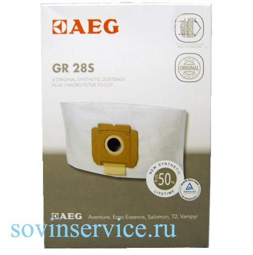 9002565423 - Мешки синтетические GR 28S (4 шт + микрофильтр) к пылесосам AEG