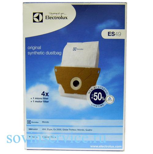 9002565464 - Мешки - пылесборники ES49 (4шт+1 микрофильтр+1 моторный фильтр) к пылесосам Electrolux