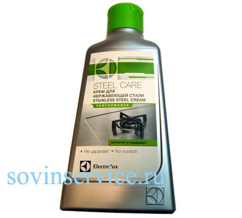 Очиститель STEEL CARE для стали и хрома Electrolux