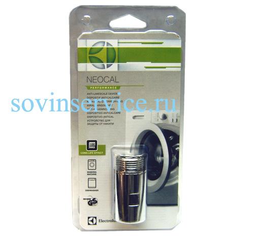 9029793180 - Устройство (магнитное) для защиты от накипи NEOCAL