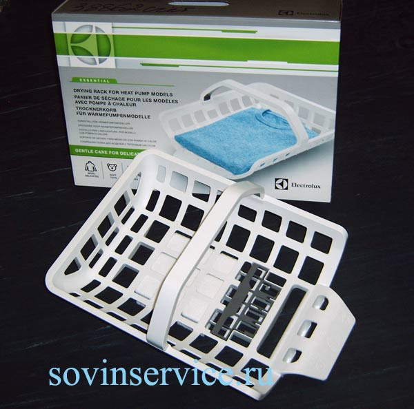 9029794097 - Полка сушильная E4YHRACK01 для сушильных машин, использующих технологию теплового насоса