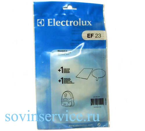 9092880591 - Фильтры EF23 (1 моторный + 1 микрофильтр) к пылесосам Electrolux и AEG